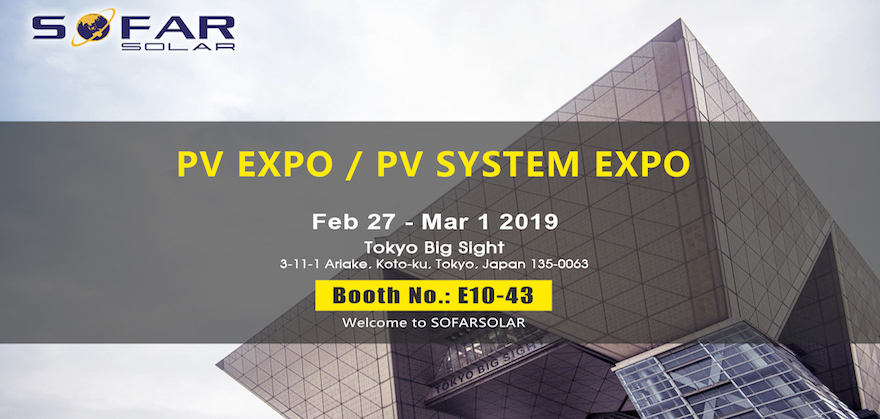 PV Expo / PV System Expo